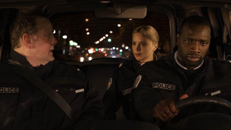 משטרה Police (באולם)