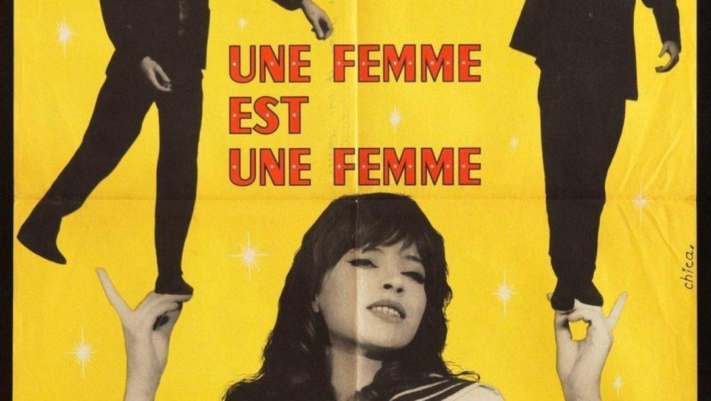 אישה היא אישה – אולם