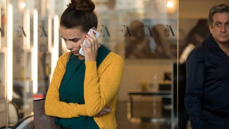 אישה עובדת – הקרנה מסחרית